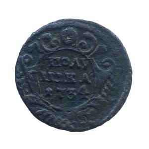 Полушка 1734 год.Анна Иоанновна.Медь.