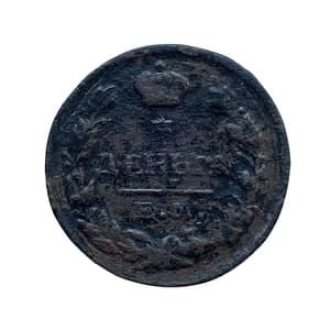 1 деньга 1810 год  ЕМ НМ.Александр I.Медь.