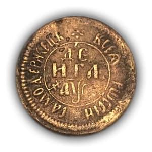 Деньга 1700 год.Петр I.Медь.