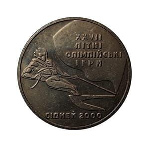 2 гривны 2000 год.Парусный спорт.XXVII Олимпиада в г.Сидней.Украина.
