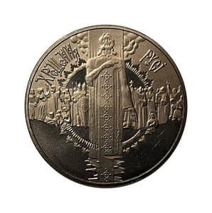 5 гривен 2000 год.Крещение Руси.Украина.