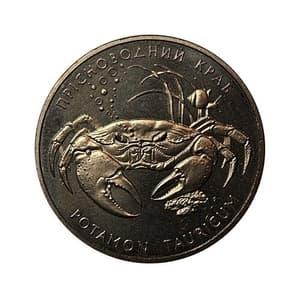 2 гривны 2000 год.Пресноводный краб.Украина.
