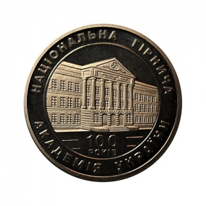 2 гривны 1999 год.100 лет Национальная Горная Академия.Украина.