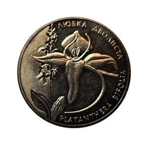 2 гривны 1999 год.Любка двулистная.Украина.