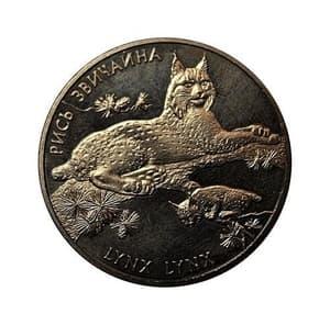 2 гривны 2001 год.Рысь обыкновенная.Украина.