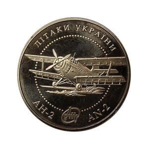 5 гривен 2003 год.Самолет АН-2.Авиация Украины.Украина.