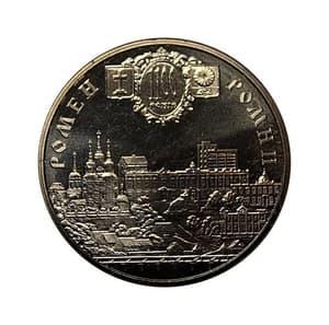 5 гривен 2002 год.Город Ромны-1100 лет.Украина.