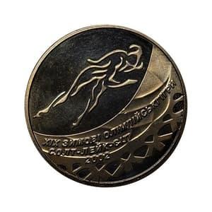2 гривны 2002 год.Фигурное одиночное катание.Коньки.XIX Зимние Олимпийские Игры в Солт-Лейк-Сити.Украина.