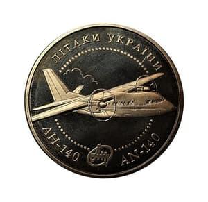5 гривен 2004 год.Самолет АН-140.Авиация Украины.Украина.