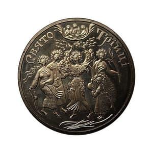 5 гривен 2004 год.Праздник Святая Троица.Украина.