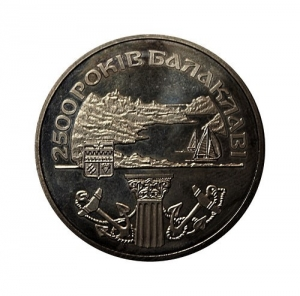 5 гривен 2004 год.2500 лет г.Балаклава.Украина.