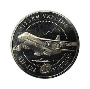 """5 гривен 2005 год.Самолет АН-124 """"Руслан.Авиация Украины.Украина."""
