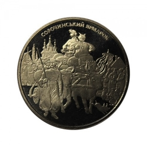 5 гривен 2005 год.Сорочинская ярмарка.Украина.