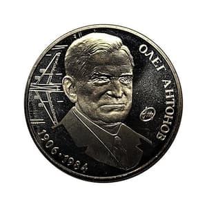 2 гривны 2006 год.Олег Антонов.Украина.