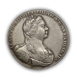 Монета полтина 1727 год СПБ.Екатерина I.Копия в серебре.