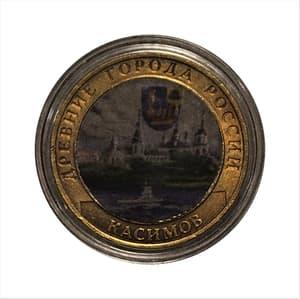 10 рублей биметалл 2003 год Касимов.ДГР.Цветная эмаль.