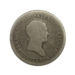 2 злотых 1830 год.Николай I.Серебро.(Россия для Польши).