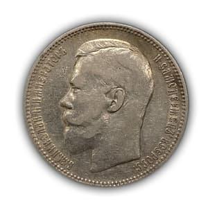 1 рубль 1896 год.Гурт (АГ).Николай 2.Серебро.3.