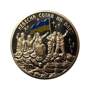 Медаль-жетон Майдан 2014.Небесная сотня на страже.Украина.