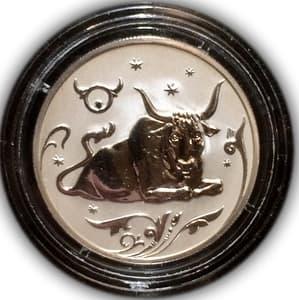 "2 рубля 2005 год ммд ""Телец.Знаки зодиака"".Серебро."