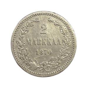 2 марки 1870 год (S).Русская Финляндия.(2).
