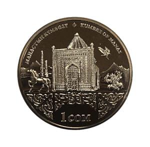1 сом 2014 год.Архитектура Кумбез Манаса.Кыргызстан.