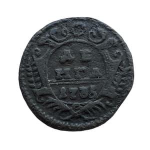 Деньга 1735 год.Анна Иоанновна.Медь.