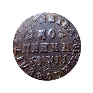 1 копейка 1713 год МДЗ.Петр I.Медь.