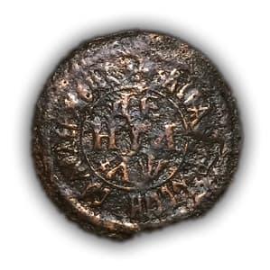 1 деньга 1700 год.Петр I.Медь.VF.