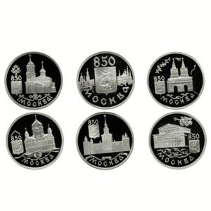 Набор монет «850 лет Москве» 6 шт. В капсулах.Серебро.