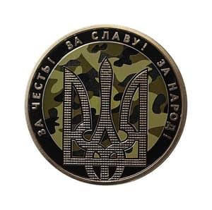 5 гривен 2015 год.Покров.День защитника Украины.Украина.