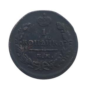 1 копейка 1829 год ЕМ-ИК.Николай I.Медь.(3).