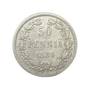 50 пенни 1889 год L.Александр III.Русская Финляндия.Серебро.
