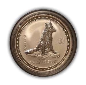 50 центов 2006 год «Гороскоп.Год Собаки».Серебро.