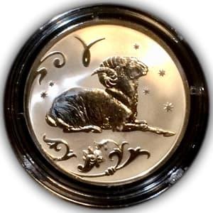 """2 рубля 2005 год ммд """"Овен.Знаки зодиака"""".Серебро."""