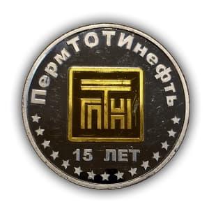 Жетон ПТН 2007 год ммд «15 лет ПермТОТИнефть.ОСА-2007».Серебро 925 проба.