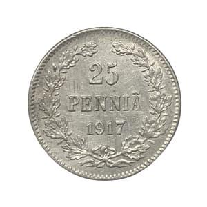 25 пенни 1917 год S.Николай II.Русская Финляндия.Серебро.