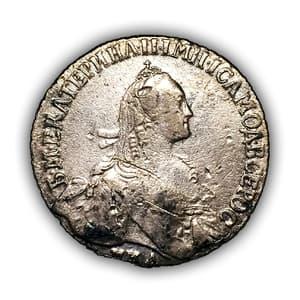 Полуполтинник 1770 год ммд ДМ.Екатерина II.Серебро.