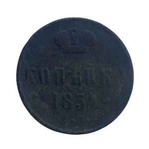 1 копейка 1854 год ЕМ.Николай I.Медь.(2).
