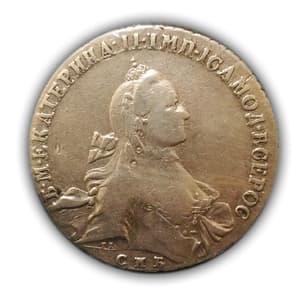 1 рубль 1763 год спб ЯI.Екатерина 2.Серебро.