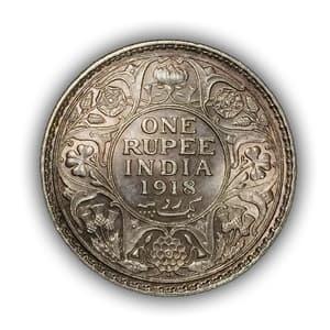 """1 рупия 1918 год """"Король Георг V"""".Британская Индия.Серебро."""