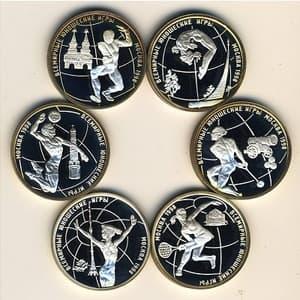 Набор монет 1998 год «Всемирные юношеские Игры в Москве» 6 шт.В капсулах.Серебро.