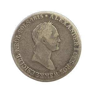 5 злотых 1830 год KG.Николай I.Серебро.(Россия для Польши).