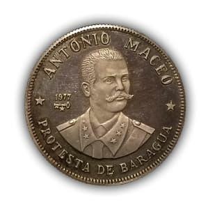 20 песо 1977 год.Антонио Макео.Куба.Серебро.