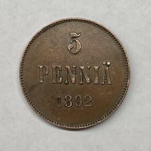 5 пенни 1892 год.Александр III.Русская Финляндия.Медь.(3).