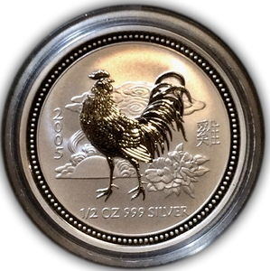 50 центов 2005 год «Гороскоп.Год Петуха».Серебро