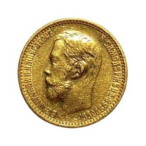 5 рублей 1898 год А.Г.Николай II.Золото 900 пр.
