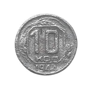 10 копеек 1944 год.Погодовка 1921-1957 гг.VF-.
