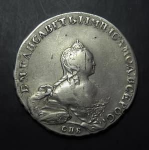 1 рубль 1754 год-СПБ BS-IМ-Елизавета Петровна.Серебро