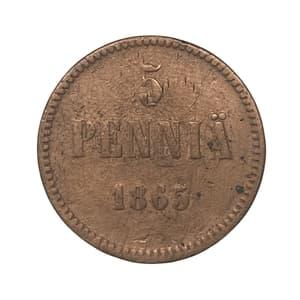 5 пенни 1865 год.Александр II.Русская Финляндия.Медь.(2).